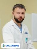 Врач: Горгос Евгений . Онлайн запись к врачу на сайте Doc.online (22) 884-148
