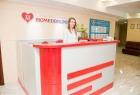 Biomed Diagnostic. Онлайн запись в клинику на сайте Doc.online (22) 884-148
