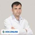 Врач: Гогу Владислав . Онлайн запись к врачу на сайте Doc.online (22) 884-148