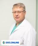 Врач: Грэждиеру Ромео . Онлайн запись к врачу на сайте Doc.online (695) 55-233