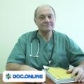 Врач: Конвиссер Михаил Кононович. Онлайн запись к врачу на сайте Doc.online (99) 005 55 95