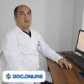 Врач: Буриев Рамиз Абдукаюмович. Онлайн запись к врачу на сайте Doc.online (99) 005 55 95