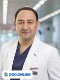 Врач: Ваисов Искандар  Адхамджанович. Онлайн запись к врачу на сайте Doc.online (99) 005 55 95