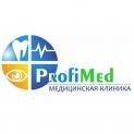 Клиника - ProfiMed. Онлайн запись в клинику на сайте Doc.online (99) 005 55 95