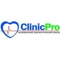 Диагностический центр - Clinic Pro. Онлайн запись в диагностический центр на сайте Doc.online (99) 005 55 95