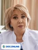 Врач: Турсунова Нигора Тургуновна. Онлайн запись к врачу на сайте Doc.online (99) 005 55 95