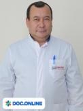 Врач: Нуралиев Хуснитдин . Онлайн запись к врачу на сайте Doc.online (99) 005 55 95