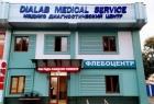 Dialab Medical Service Dialab Medical Service на ул. Зиё. Онлайн запись в клинику на сайте Doc.online (99) 005 55 95
