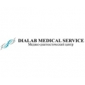 Клиника - Dialab Medical Service. Онлайн запись в клинику на сайте doc.online (99) 005 55 95
