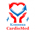 Клиника - CardioMed. Онлайн запись в клинику на сайте Doc.online (99) 005 55 95