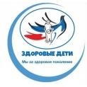 Клиника - Реабилитационный центр