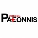 Диагностический центр - Paeonnis лекарь. Онлайн запись в диагностический центр на сайте Doc.online (99) 005 55 95