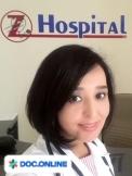 Врач: Халимова Холида Хакимбаевна. Онлайн запись к врачу на сайте Doc.online (99) 005 55 95